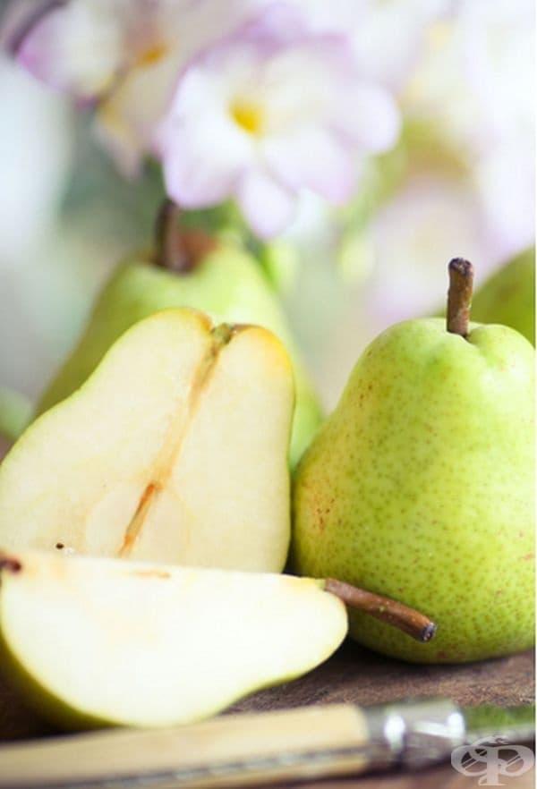 Круши. Един плод на ден съдържа 6 грама засищащи влакна, които придават усещане за ситост.