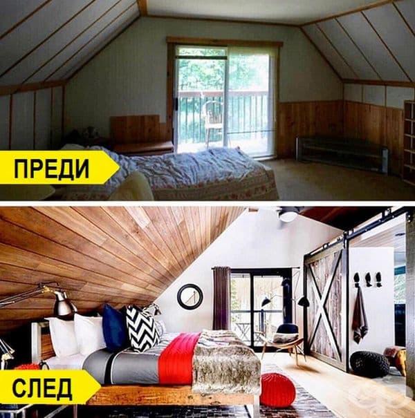 Това е невероятна трансформация на таванско помещение с дървена стена, разделяща пространството с масивна плъзгаща се врата.