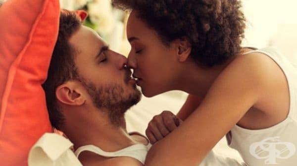 Не се притеснявате от сутрешния дъх в устата. Вероятно помните как сте си почиствали зъбите преди целувка в началото на връзката. Но след няколко години няма да се притеснявате от сутрешния дъх.