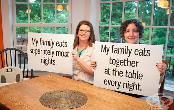 Семейството ми обича да се храни по отделно през повечето вечери. / Семейството ми вечеря всяка вечер заедно на масата.