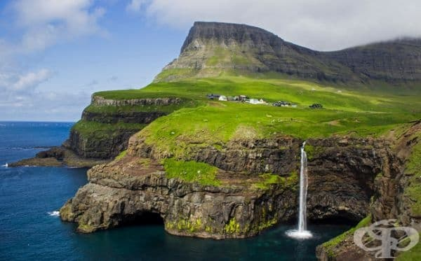 Най-интровертното село на света.