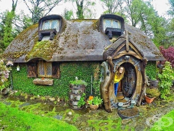 Къщата на хобитите.