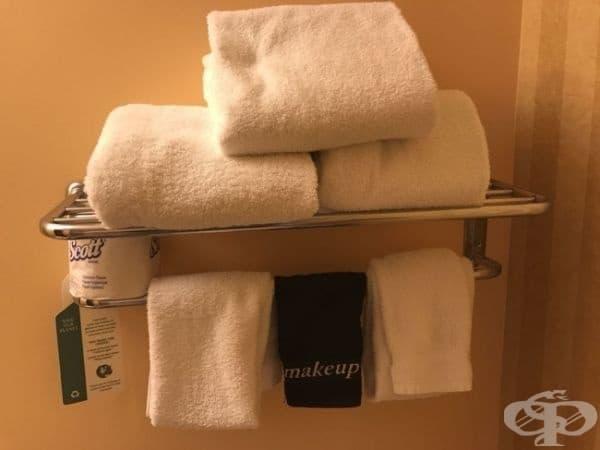 Този хотел разполага със специални кърпи за премахване на грим.