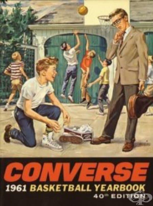 """Спортни обувки """"Converse"""""""