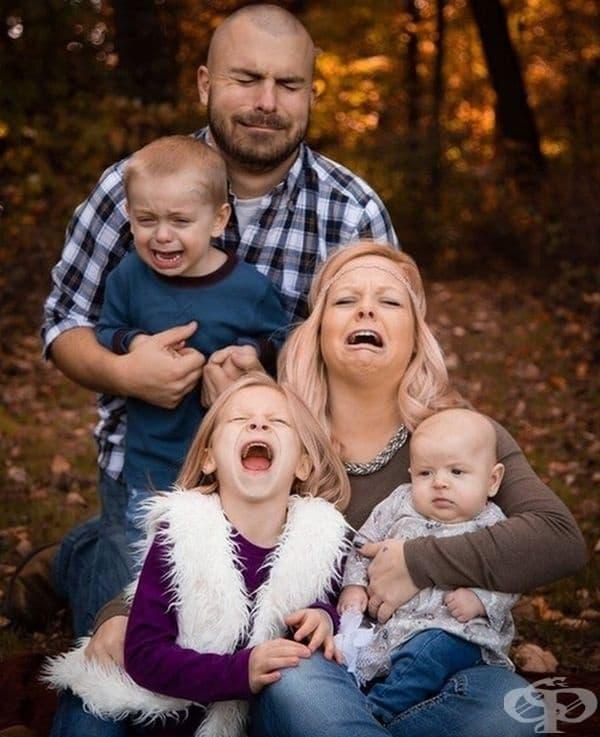 Семейните снимки винаги са били забавни.