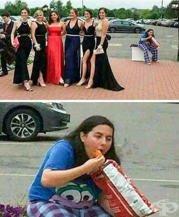 Тя просто е гладна.