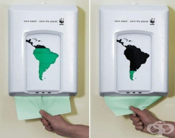 Спестете хартията - спасете планетата! (Агенция: Saatchi & Saatchi, Копенхаген, Дания).