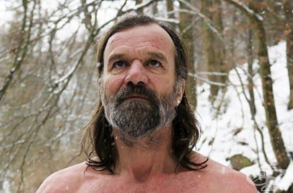 Уим Хоф – Леденият човек. Вечната зима не означава нищо за него – той не изпитва нито студ, нито топлина. Поставил е 21 световни рекорда в книгата на Гинес. Проучвания доказват, че той не е чудо на природата, а майстор на медитацията.
