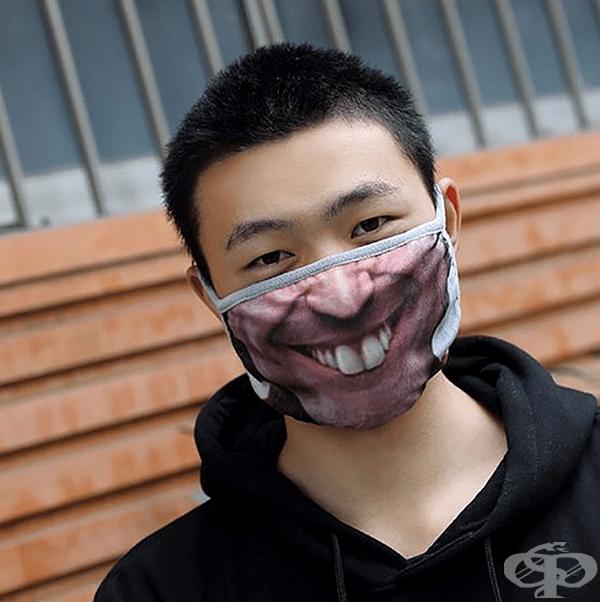 Заразителна усмивка.