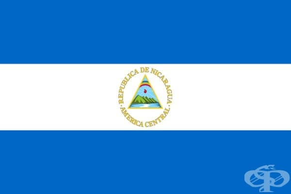 И на флага на Никарагуа. Ако се вгледате внимателно, ще забележите дъга, сред цветове на която присъства и лилавото.
