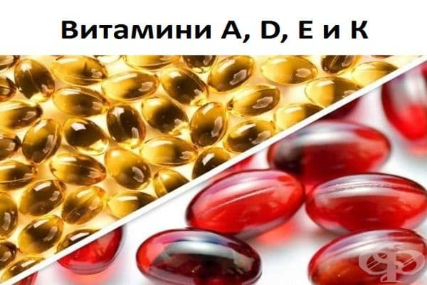 Според д-р Куперман витамин К трябва да се приема поне с 2 часа разлика от други мастноразтворимите витамини, за да бъде усвоен пълноценно.