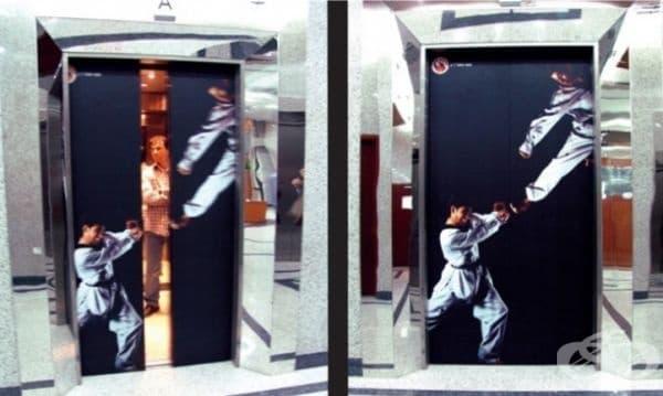 Шам Таекуондо училище (Shams Taekwondo School) в Бахрейн. След пускането на тази реклама за популяризирането на 15-годишния юбилей на училището, то е получило с 15 % повече запитвания по телефона за прием.