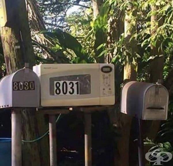 Микровълнова фурна в ролята на пощенска кутия.