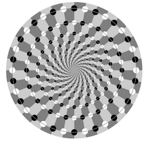 Объркали сте се, ако виждате спирала в тази картинка.