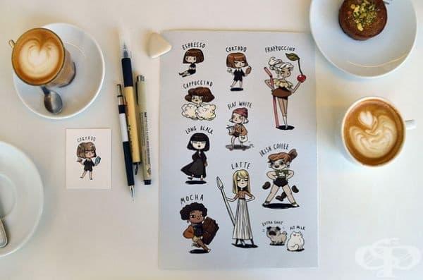 Илюстрации на топли напитки с различни герои