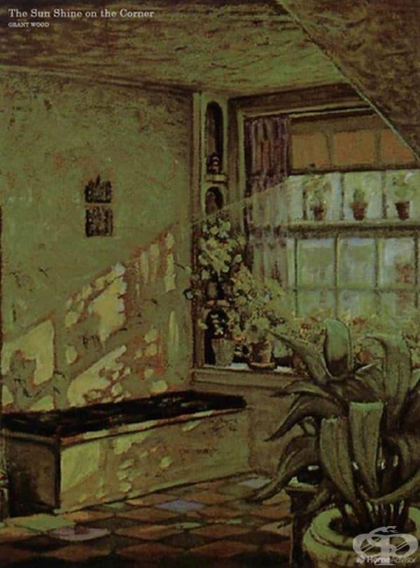 """""""Слънцето блести на ъгъла"""" на Грант Ууд от 1928 г.  Американският художник Грант Ууд е най-известен с прочутия си шедьовър """"Американска готика"""" - картината на стояща стопанска двойка извън дървения им дом."""