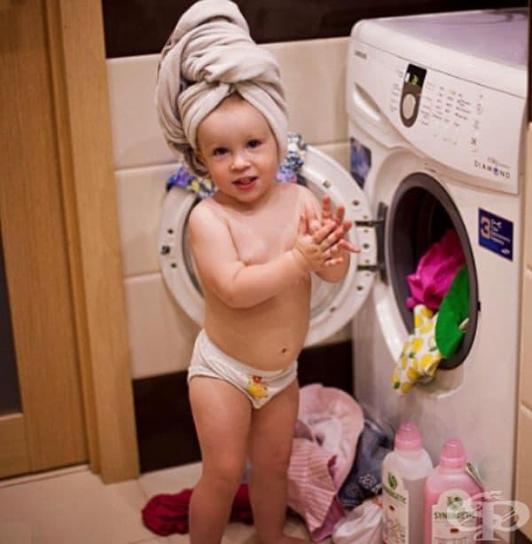 Незаменима при прането.