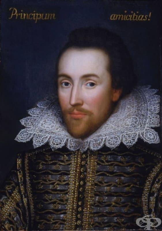 Уилям Шекспир произнася името си по няколко различни начина.