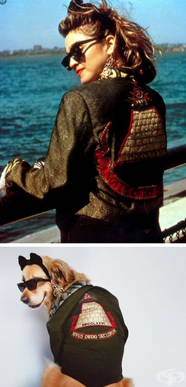 """Desperately Seeking Susan"", филмов плакат."