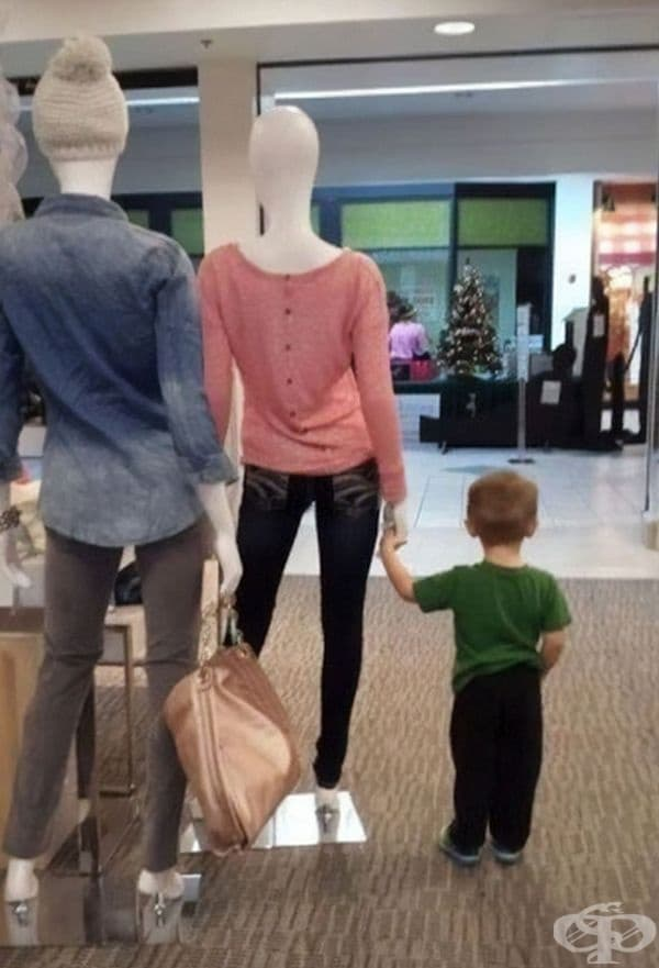 Детето дали се обърка?