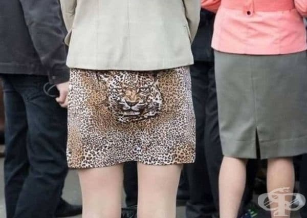 Не се вглеждайте в леопарда.