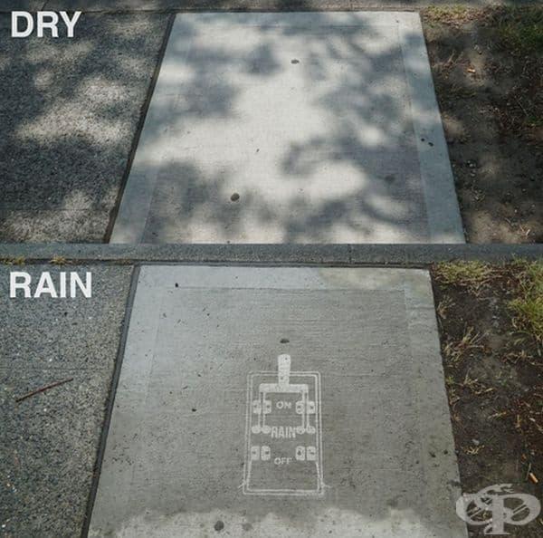 Ето така изглеждат по време на дъжд и след това.