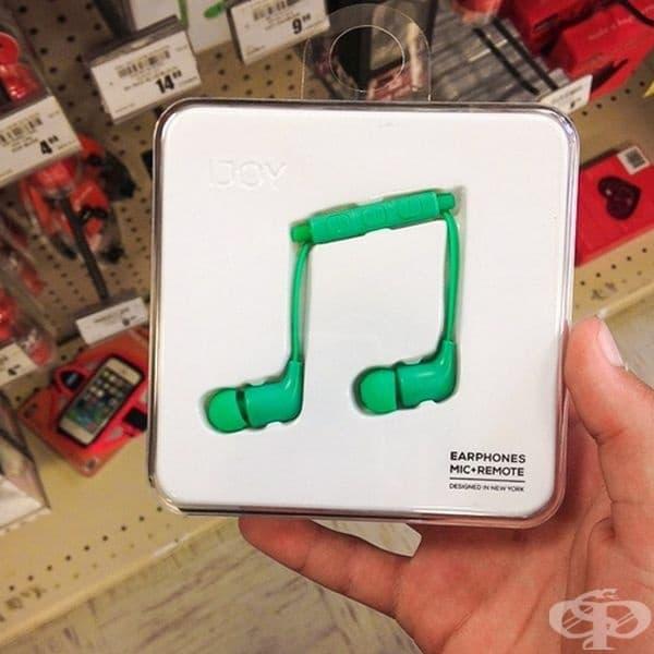 Идея за опаковане на слушалки.