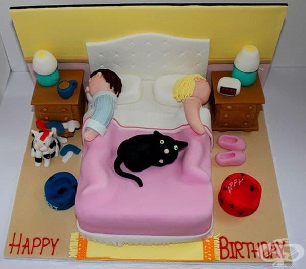 Целият ви живот в една торта.