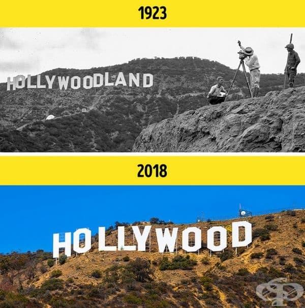 Холивудленд става Холивуд. На 13 юли са поставени така известните на всички букви.