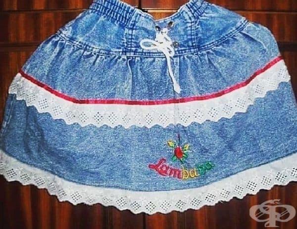 Който е имал такава пола, е бил в крак с модата.