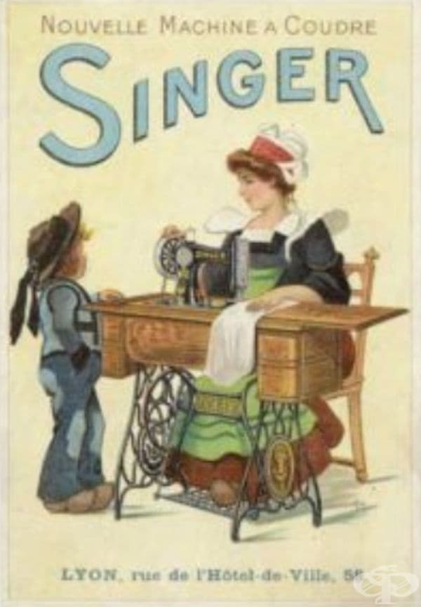 "Шевна машина ""Singer"""