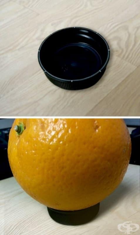 Впечатлете гостите си и намалете безпорядъка с този лесен трик: празна капачка от бутилка, превърната в чудесен държач за портокал.