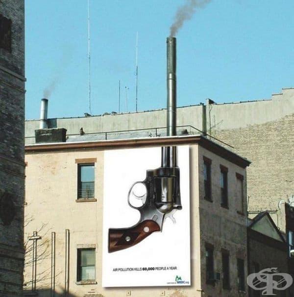 Замърсяването на въздуха убива 60 000 души годишно.