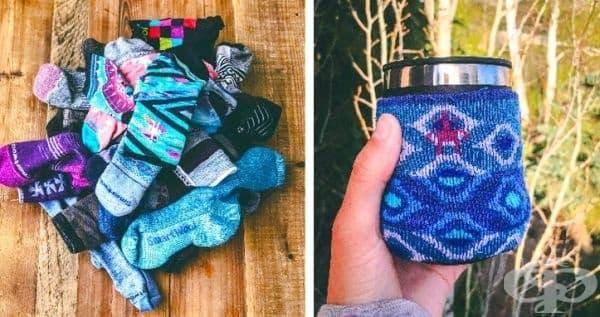 Използвайте старите си чорапи, за да поддържате напитките си топли.