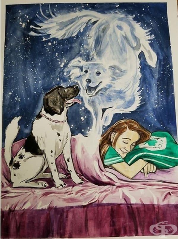 """""""Моя приятел нарисува тази картина за наш общ приятел, който загуби наскоро едно от кучетата си."""""""