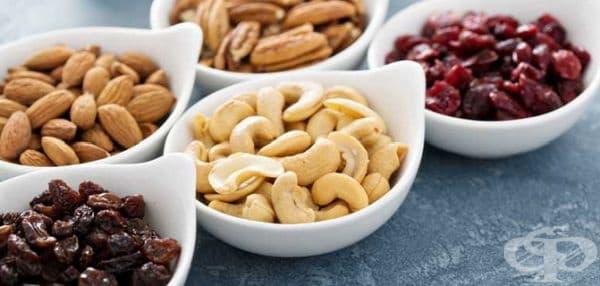 Консумирайте леки закуски, предимно протеинова храна. Ядките са подходящи в подобни ситуации.