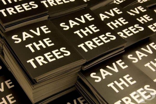 """""""Пазете дърветата"""", казват стотици нови пощенски картички."""