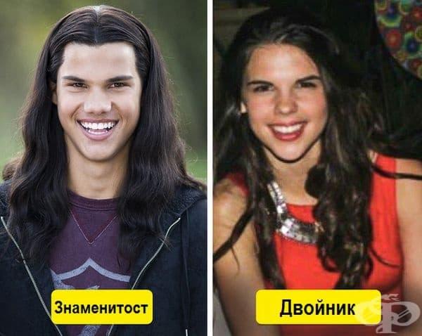 Малко неочаквано сравнение, но е трудно да различим Тейлър Лоутър.