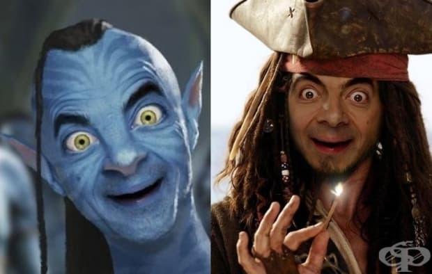 Как щяха да изглеждат най-известните филмови герои, ако ги бе изиграл Мистър Бийн?