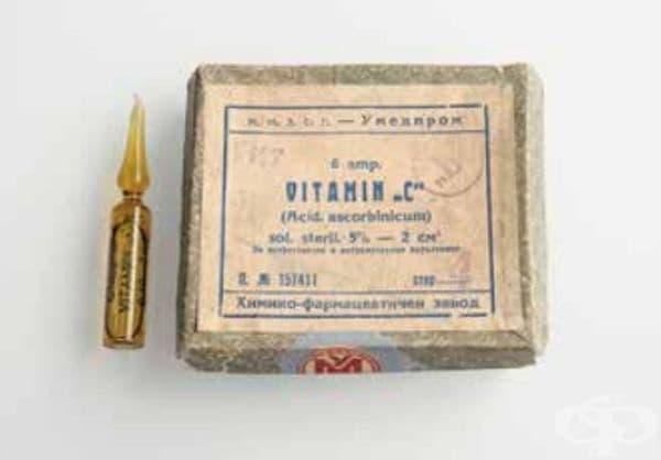 Ампула с витамин C от 60-те години на 20-ти век