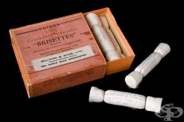 Ампули с хлороформ от 1935 година