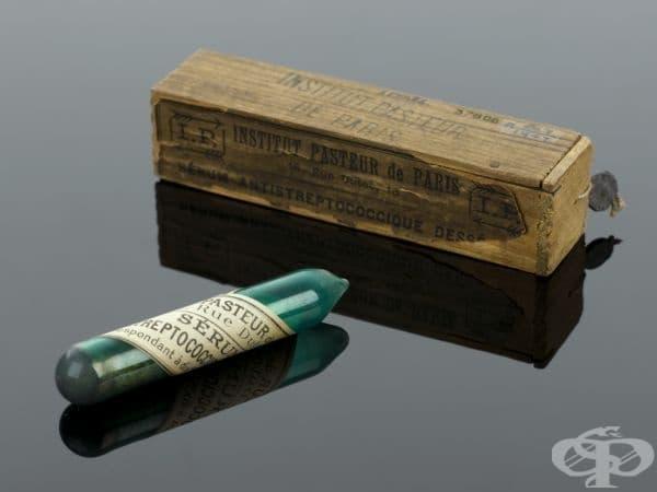 """Антистрептококов серум, създаден в Института """"Пастьор"""""""