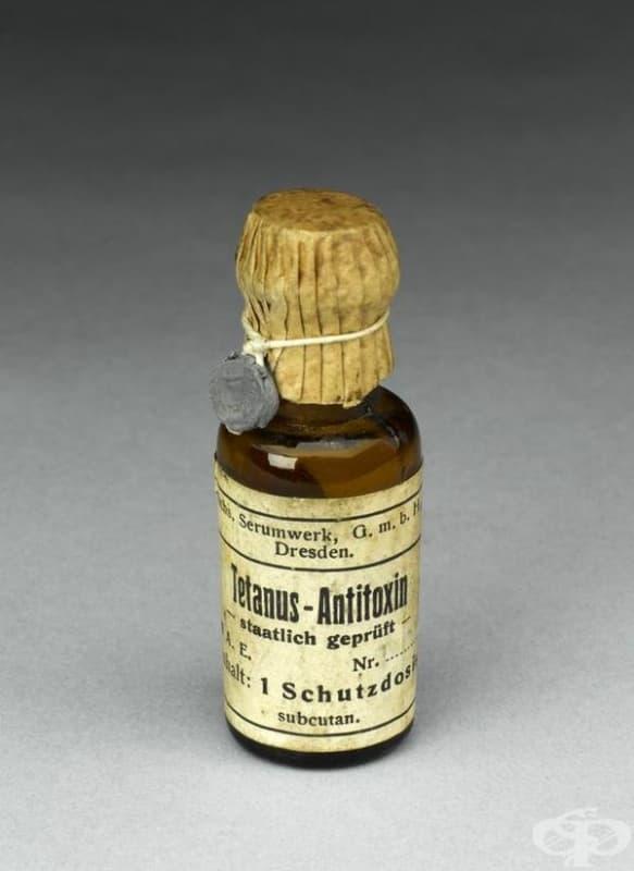 "Антитоксин срещу тетанус от 1911 година, произведен от ""Sаchsisches Serumwerk GmbH"""