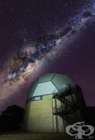 Обсерватория Gingin, Западна Австралия