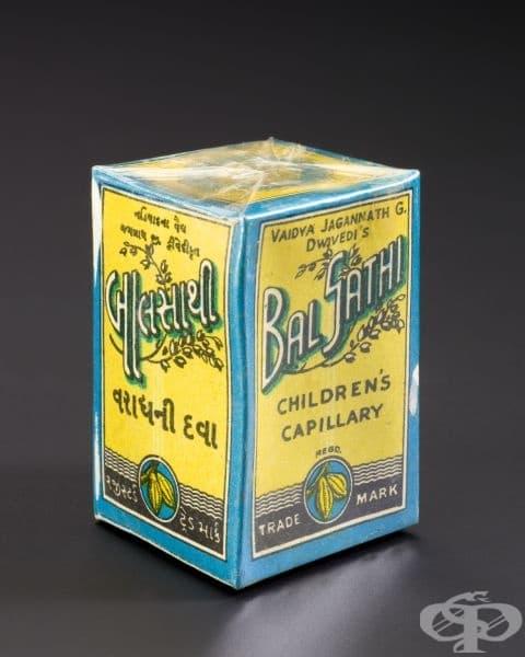 Аюрведически медикамент за деца от 1970 година