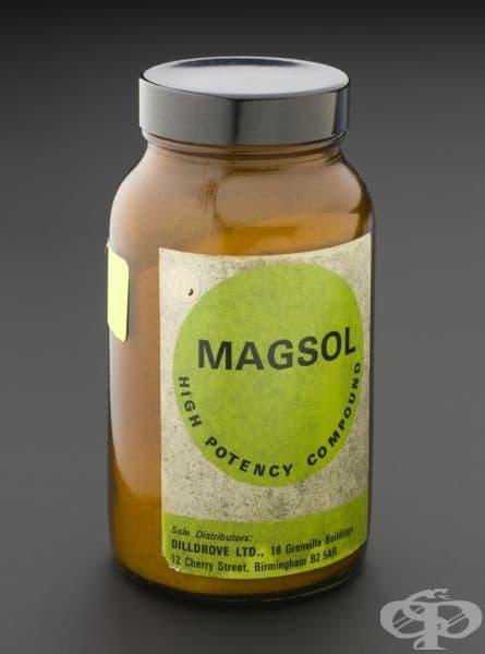 Аюрведически лек срещу сексуални нарушения от 1970г.