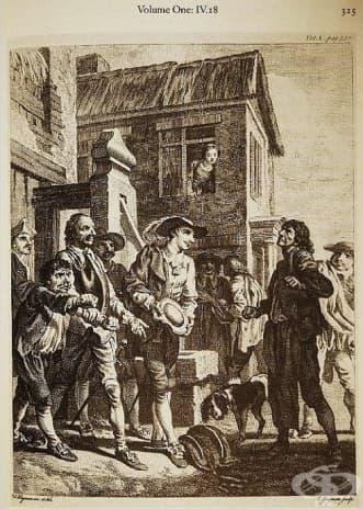 Картината показва купа за кръвопускане, ползвана от Дон Кихот за шлем.