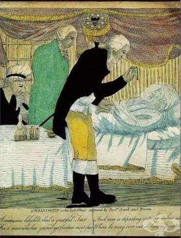 Джордж Вашингтон, лекуван с кръвопускане.