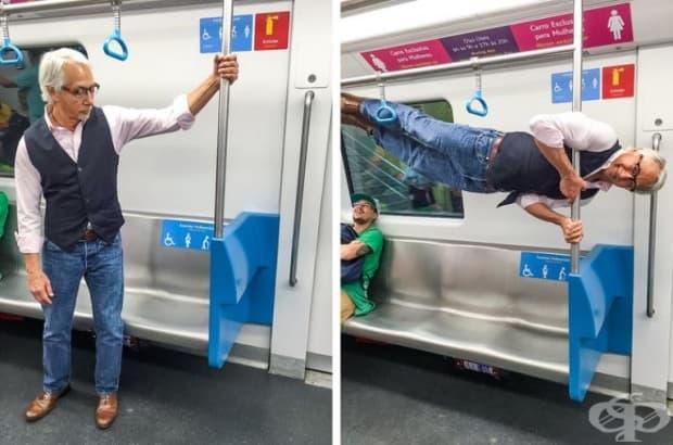 """""""Някой предлага на дядо в метрото място за възрастни, а той прави това."""""""
