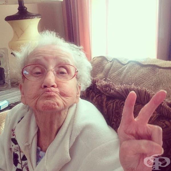 """""""Баба Бети няма да позволи на рака да помрачи усмивката й!"""""""